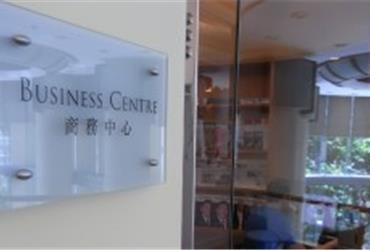 Remember the hotel business centre? It is about to disappear, now that most business travellers have smartphones and apps that help them deal with most on-the-road challenges.